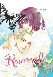 Roureville (루르빌): 18화