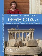 GRECIA / 1: Isole Ioniche, Peloponneso, Atene