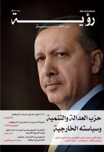 Rouya Turkiyyah Vol 3 No 2 PDF
