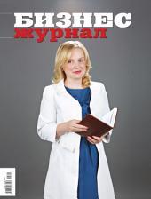Бизнес-журнал, 2011/07: Тюменская область