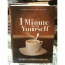 1 Minute with Yourself