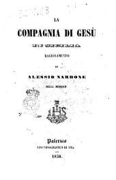 La Compagnia di Gesù in Sicilia ragionamento di Alessio Narbone della medesima