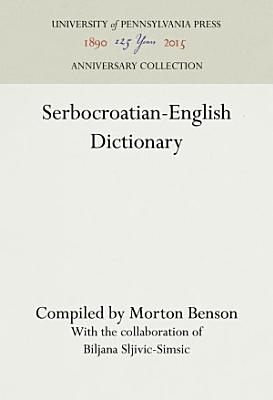 Serbocroatian English Dictionary