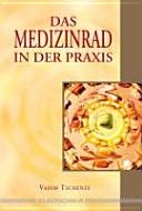 Das Medizinrad in der Praxis PDF