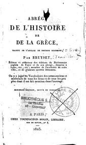 Abrégé de l'histoire de la Grèce