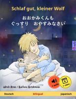 Schlaf gut  kleiner Wolf                                                               Deutsch     Japanisch  PDF