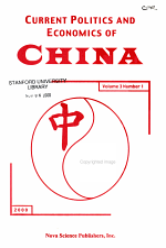 Current Politics and Economics of China
