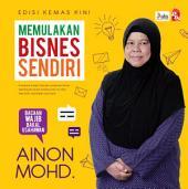 Memulakan Bisnes Sendiri Edisi 2017