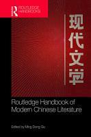Routledge Handbook of Modern Chinese Literature PDF