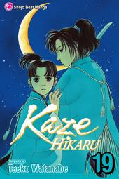 Kaze Hikaru: Volume 19