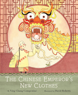 The Chinese Emperor s New Clothes