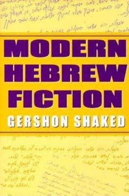 Modern Hebrew Fiction