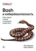 Bash                                                                                                                      Linux PDF