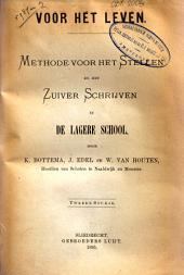 Onze provinciën: een eenvoudig leerboekje der aardrijkskunde van Nederland, hoofdzakelijk bestemd voor zelfwerkzaamheid, Volume 1
