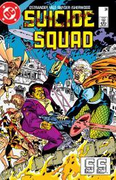 Suicide Squad (1987 - 1992) #34