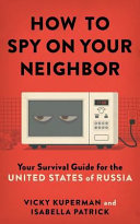 How to Spy on Your Neighbor