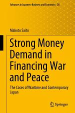 Strong Money Demand in Financing War and Peace