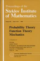 Probability Theory  Function Theory  Mechanics PDF