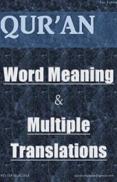 QURAN - WORD for WORD MEANING for TABLET (with 3 different translations) / available as PDF(***)