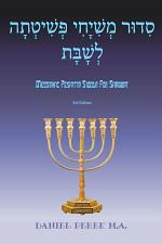 Messianic Peshitta Siddur for Shabbat