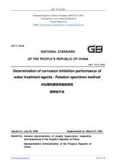 GB/T 18175-2000: Translated English of Chinese Standard. Read online or on eBook, DRM free. True PDF at www_ChineseStandard_net. (GBT 18175-2000, GB/T18175-2000, GBT18175-2000): Determination of corrosion inhibition performance of water treatment agents - Rotation specimen method.
