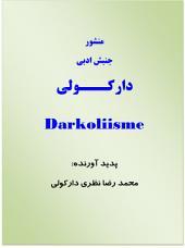 منشور جنبش ادبی دارکولی: Darkoliisme