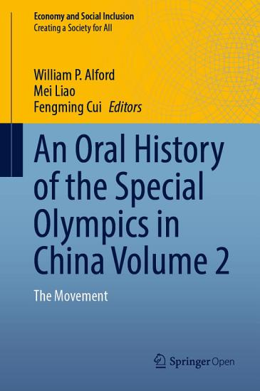 An Oral History of the Special Olympics in China Volume 2 PDF