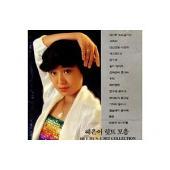[드럼악보]감수광-혜은이: 혜은이 힛트 모음(1999.08) 앨범에 수록된 드럼악보
