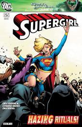 Supergirl (2005-) #65