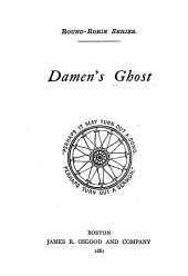 Damen's Ghost