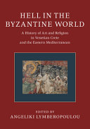 Hell in the Byzantine World