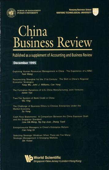 China Business Review 1995 PDF