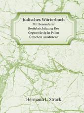 J?disches W?rterbuch