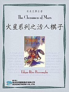 The Chessmen of Mars                               Book
