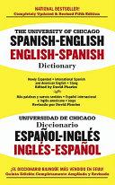 The University of Chicago Spanish English  English Spanish Dictionary  Universidad de Chicago Diccionario Espanol Ingles Ingles Espanol  PDF