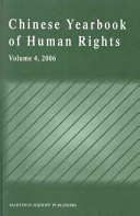 Chinese Yearbook of Human Rights