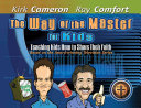 The Way of the Master for Kids PDF