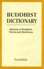 Buddhist Dictionary
