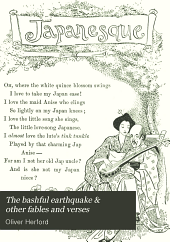 The Bashful Earthquake & Other Fables and Verses