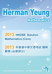 HKDSE 2013 Maths (Core) Past Paper Solution