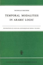 Temporal Modalities in Arabic Logic