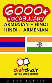 6000+ Armenian - Hindi Hindi - Armenian Vocabulary