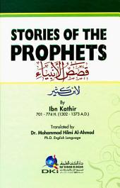 STORIES OF THE PROPHETS: قصص الأنبياء [انكليزي]