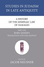 A History of the Mishnaic Law of Damages, Part 1