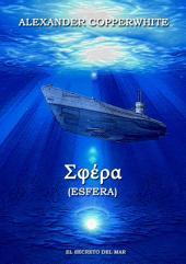 Σφέρα (Esfera)