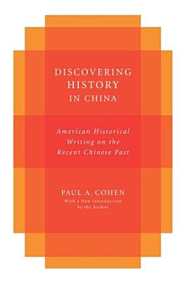 Discovering History in China PDF