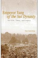 Emperor Yang of the Sui Dynasty