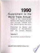 Supplement to the World Trade Annual