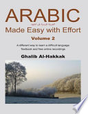 Arabic Made Easy with Effort - 2