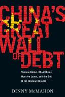 China's Great Wall of Debt